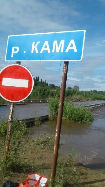 В Чусе снова рухнул мост
