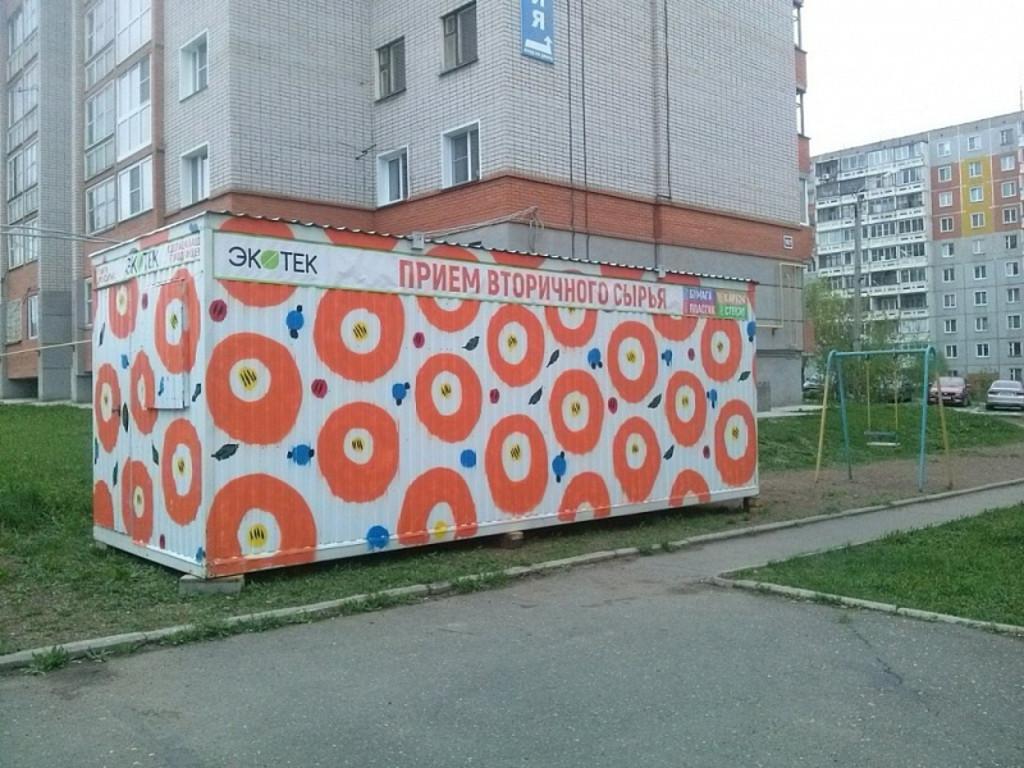 В Кирове появились места для сборки вторсырья