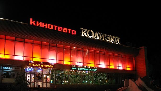 Жители Кирова смогут посмотреть «Гемини» в новом видеоформате