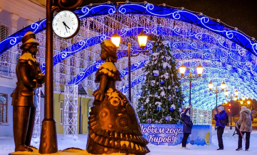 Кировские власти начинают готовиться к Новому году
