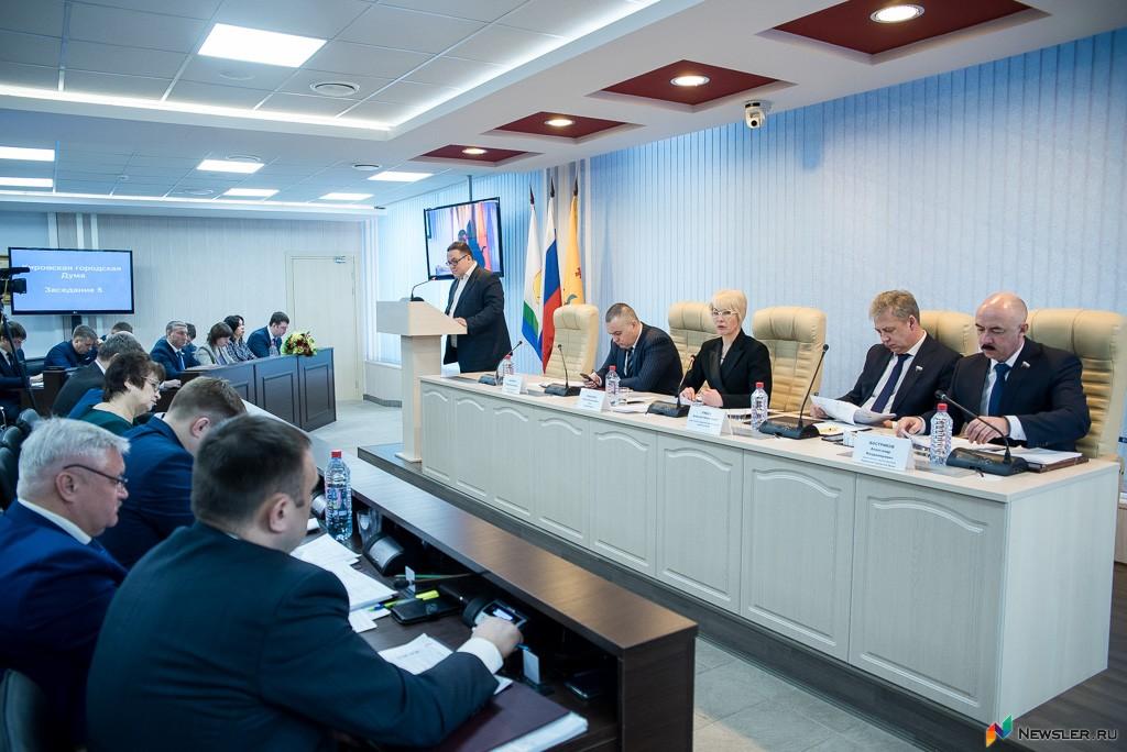 В Кирове планируют приватизировать объекты принадлежащие муниципалитету
