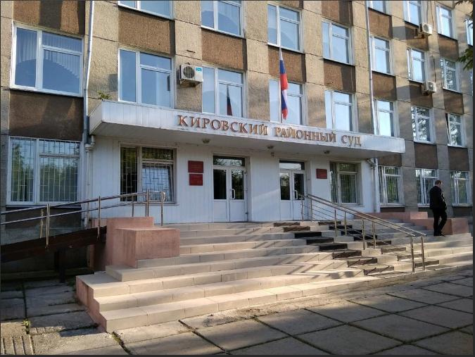 В Кировском реестре недобросовестных подрядчиков стало на одного больше