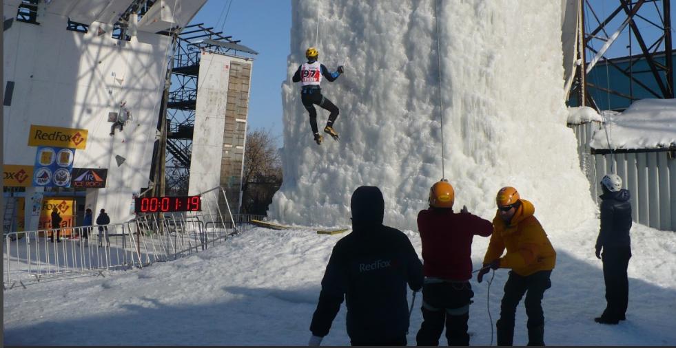 Киров станет площадкой для проведения соревнований по ледолазанию