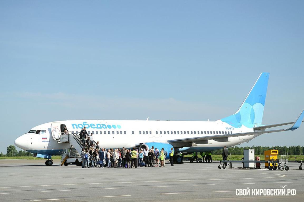 Кировчане смогут воспользоваться тремя новыми международными рейсами