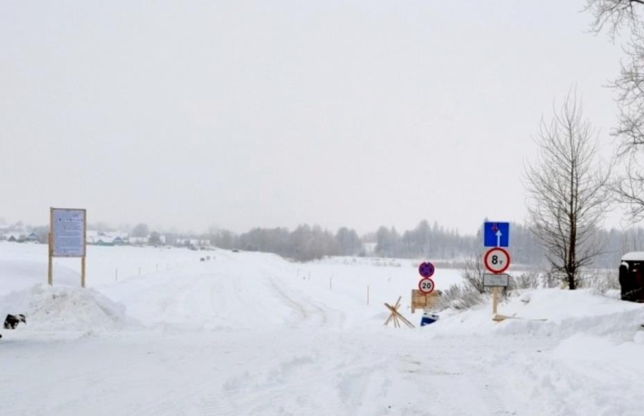 Близ села Русский Турек открыли первую ледовую переправу для грузового автотранспорта