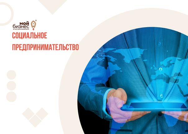Кировские предприятия могут получить поддержку от государства