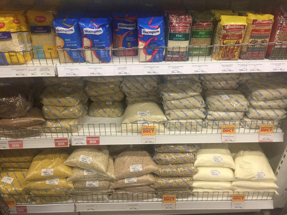 В Кировской области будут следить за ценами на продукты