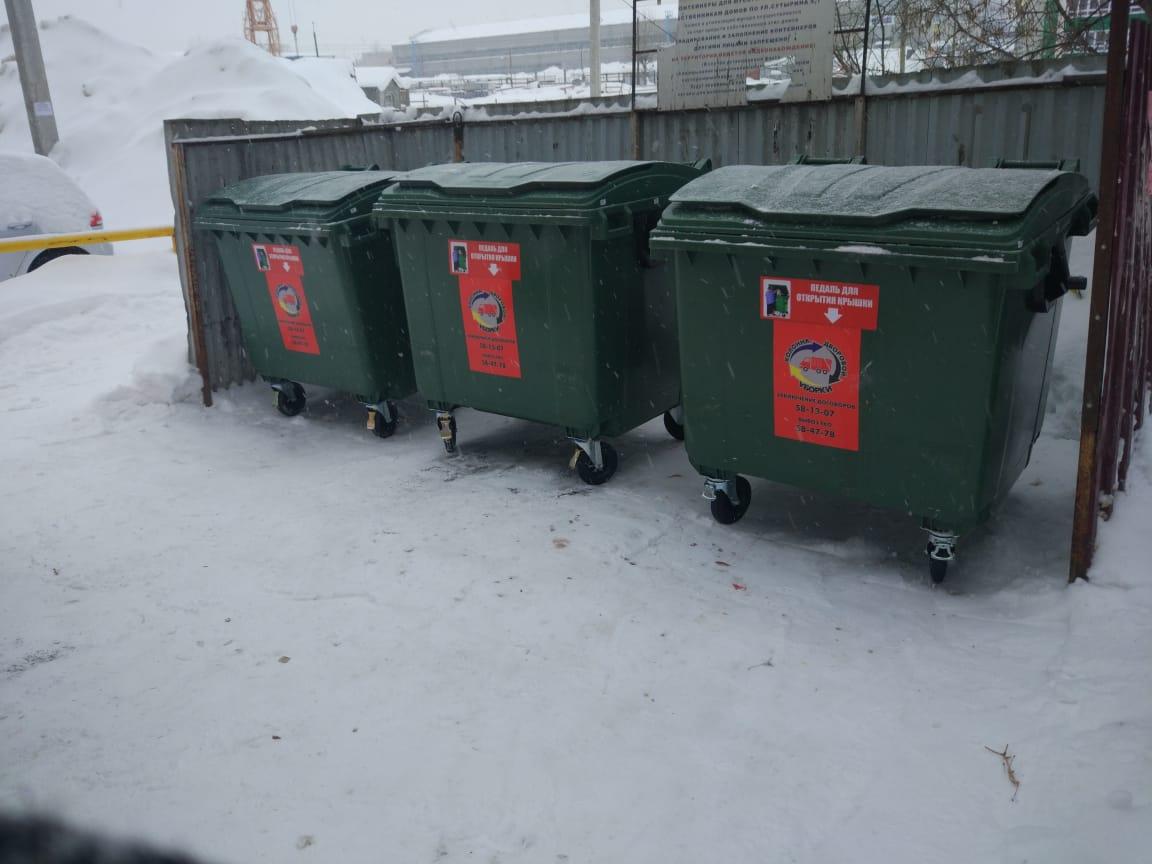 Ситуация с вывозом ТКО в Кировской области улучшилась
