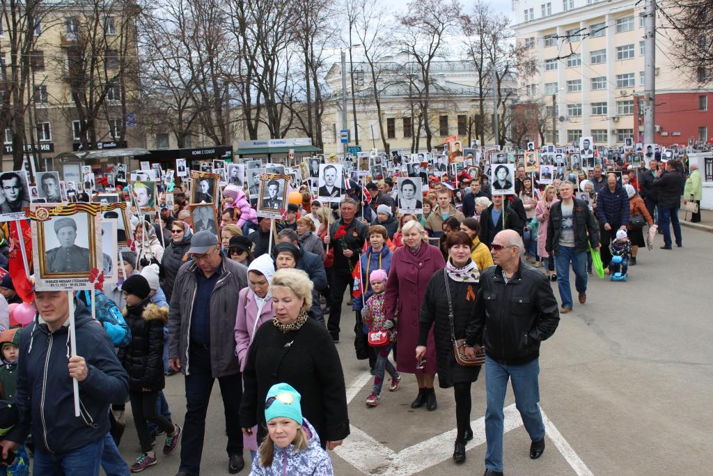 Акция «Бессмертный полк» в Кирове будет проходить в онлайне