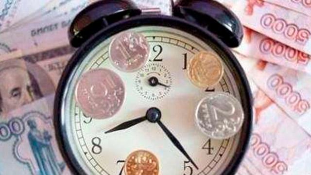 Кировским предпринимателям предоставят возможность рассрочки по страховым платежам