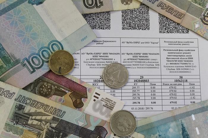 Жителям Кирова не будут начислять штрафы за просроченные комуслуги