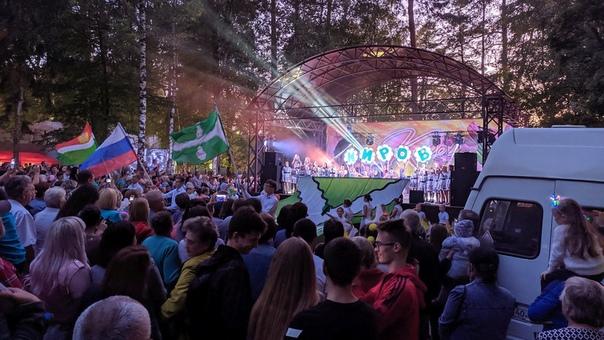 Кировчане отметят День города в онлайне