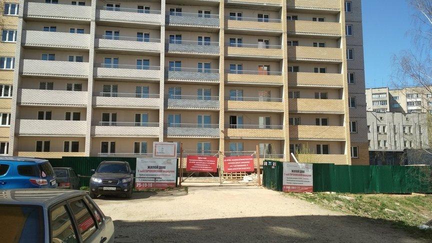 Кировское правительство ищет компанию для достройки проблемного дома на Гороховской