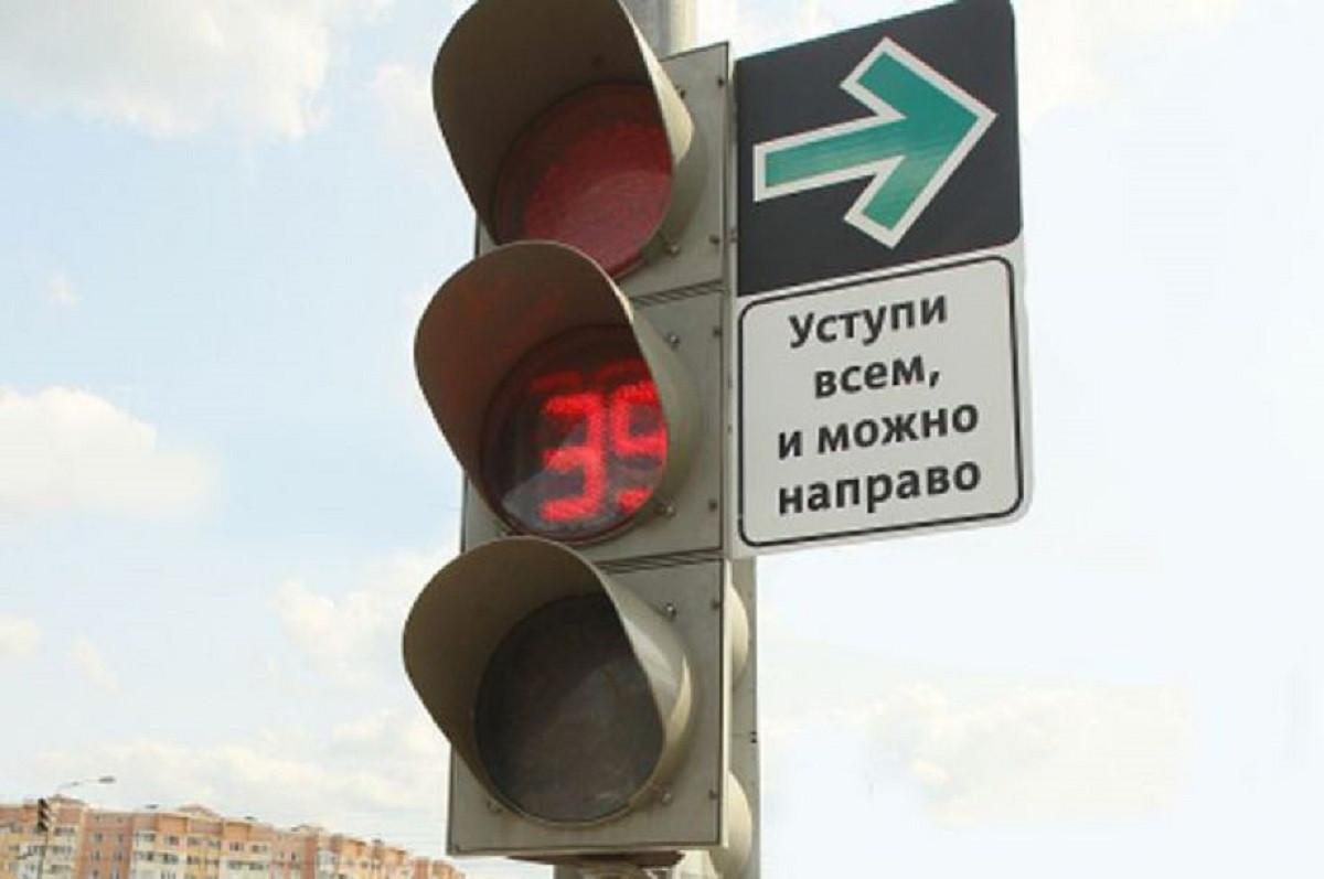 Дорожные знаки «Уступи всем, и можно направо» были демонтированы