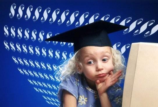 Одаренные дети будут получать двойную стипендию