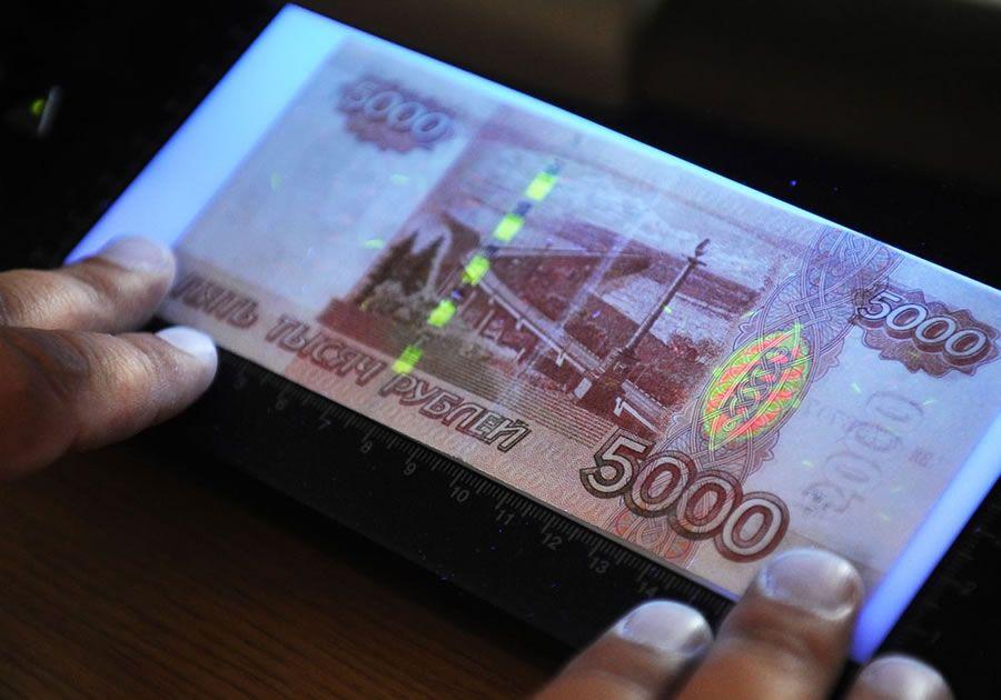 В Кировской области распространяют фальшивые деньги