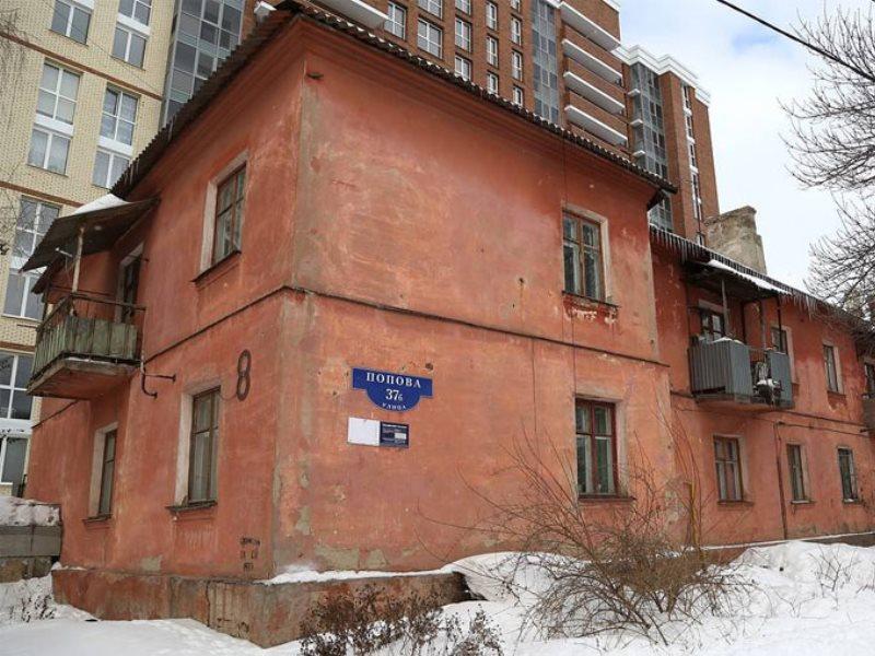 Кировскую область ждет масштабное переселение