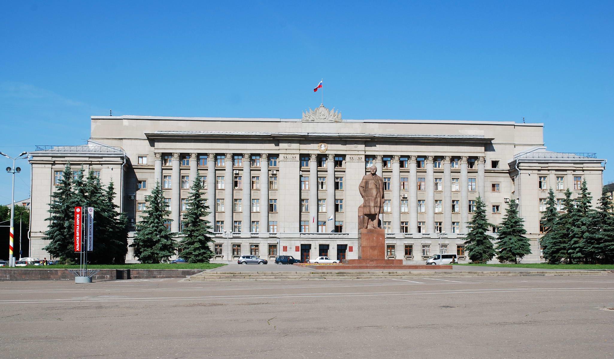Пикет в поддержку Навального отменен