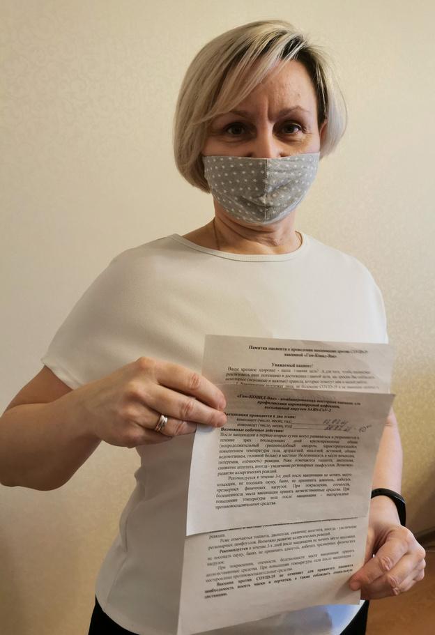 Сотрудники кировских почтовых отделений сделали прививки от ковида на рабочем месте
