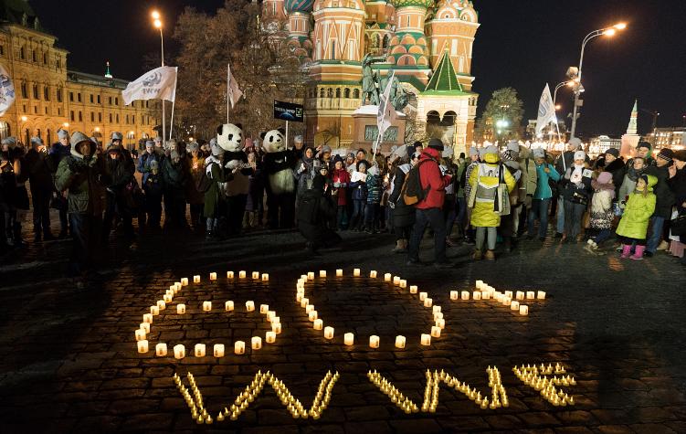 Кировчане примут участие в «Часе Земли»