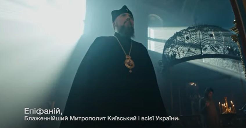 Псевдовера на украинском ТВ? Для чего ПЦУ создает религиозную рекламу