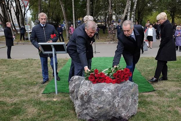 В Кирове установят мемориал в память о детях блокадниках