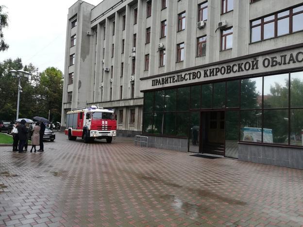 В кировской администрации замкнуло проводку