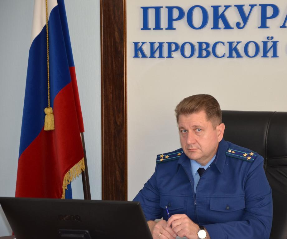 Прокуратура Кировской области выявила свыше шестисот нарушений в реализации национальных проектов