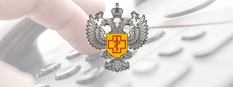 Требование об отмене обязательной вакцинации направленное в Роспотребнадзор кировским юристом рассмотрят в ближайшие дни
